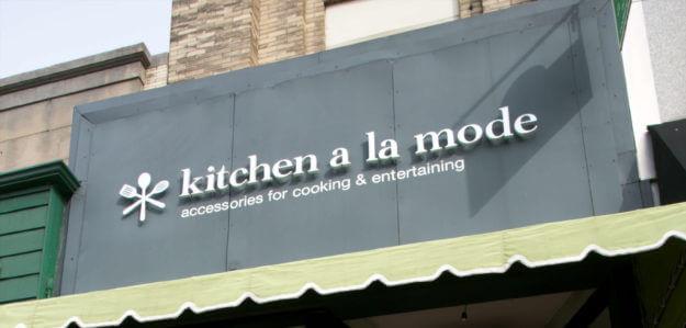 kitchen a la mode exterior sign photo